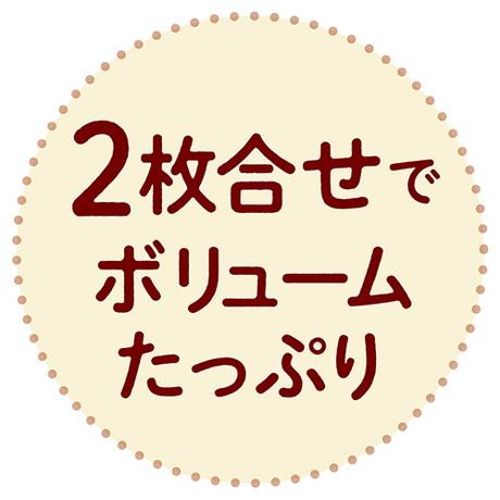 商品イメージ